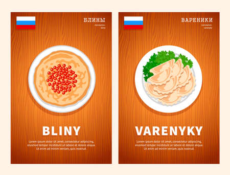 Russian cuisine, traditional food, national dishes on a wooden table. Bliny, Varenyky. Top view. Template for vertical web banner, menu. Flat vector illustration.