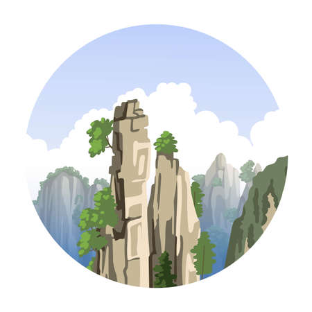 Chinese mountains landscape with big clouds and fog. Asian nature. Realistic hand-drawn round vector illustration. Travel to China.