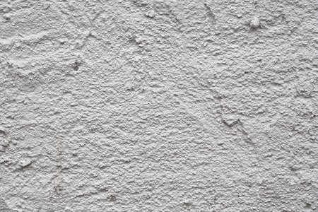 Smooth concrete texture. Beton uneven texture. Photographic pattern. Cement concrete surface. Creme gray rabblework superficies. Concrete superficial area. Concrete wallpaper, background image.