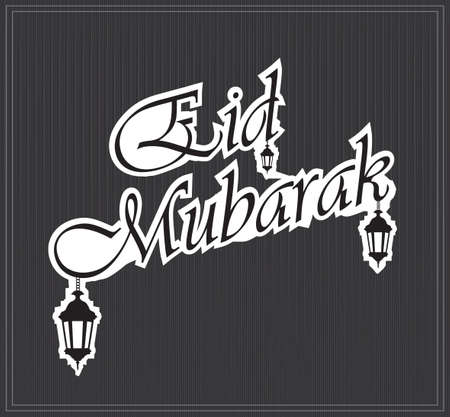 Eid Mubarak paper text on black background with hanging lamps. Vector illustration. Vector