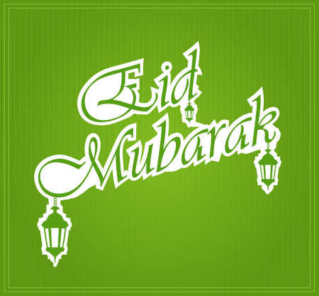 Eid Mubarak paper text on green background with hanging lamps. Vector illustration. Vector