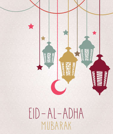Eid Al Adha mubarak greeting card. Hanging colorful lantern. Vector illustration.