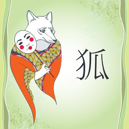 legendary: Mythological Kitsune. Legendary fox from Japanese folklore. The series of mythological creatures