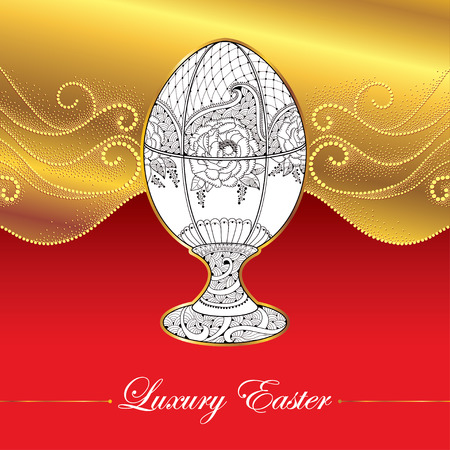 curio: Greeting card with Faberge egg in floral motifs on the gold background with dotted curls. Series jewelry in contour style. Luxury background for Easter with ornate egg. Illustration