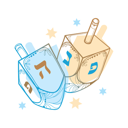 Drawing with outline Hanukkah or Hanuka dreidel or sevivon with pastel beige isolated on white background. Ornate contour Chanukah dreidel for Jewish holiday design Çizim
