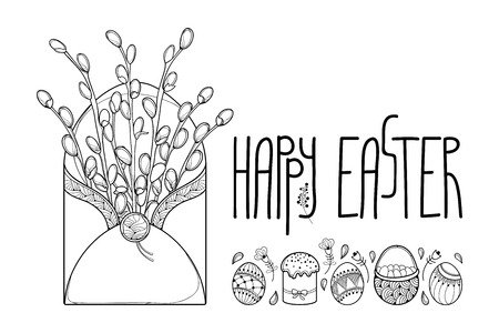 Willow for greeting design and easter coloring book. Vector Illustration