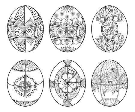 Set of Ukrainian Easter egg Pysanka isolated on white background. Vetores