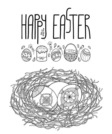 Greeting symbol in contour for Easter coloring book.