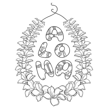 Outline Hawaiian lei necklace from tropical flower isolated. 向量圖像