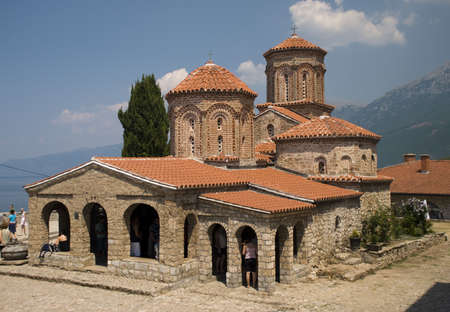St. Naum monastery, Ohrid Lake FYR Macedonia Stock Photo