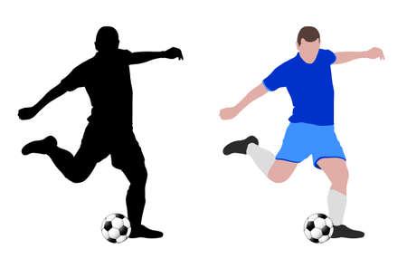 world player: soccer player illustration Illustration