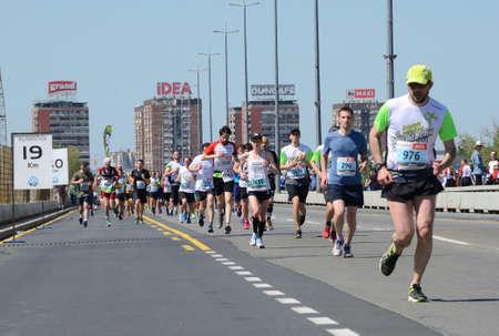 BELGRADE, SERBIA - APRIL 21: A group of marathon competitors during the 31st Belgrade Marathon on April 21, 2018 in Belgrade, Serbia