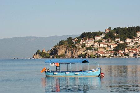 Beautiful Ohrid lake and historical town, North Macedonia