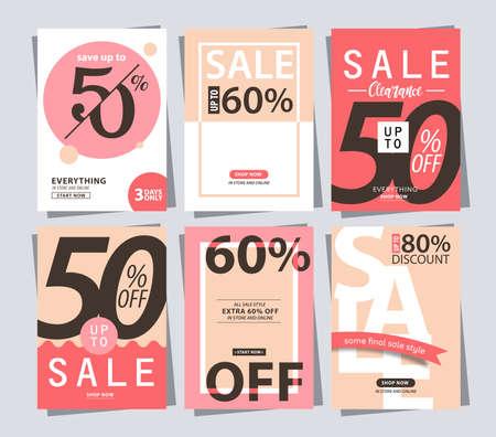 ショッピングの販売バナー ポスター タグ テンプレートのセット  イラスト・ベクター素材