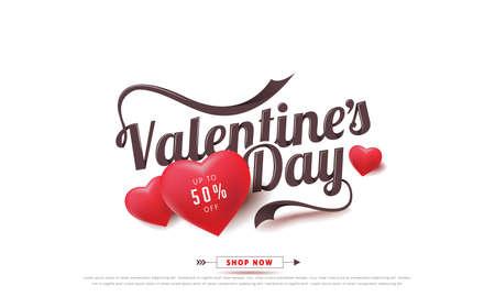 발렌타인 데이의 판매 배경. 벡터 illustration.Wallpaper.flyers, 초대장, 포스터, 브로셔, 배너입니다.