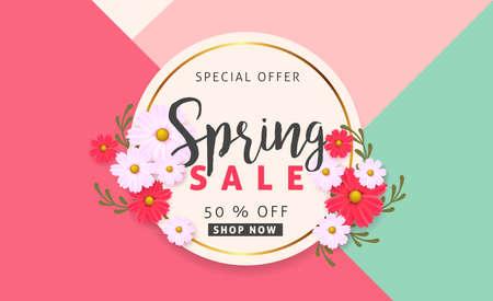 Lente verkoop achtergrond banner met mooie kleurrijke bloem. Vector illustratie. Stock Illustratie