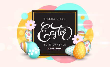 Pasen verkoop banner achtergrond sjabloon met mooie kleurrijke lentebloemen en eieren. Vector illustratie.
