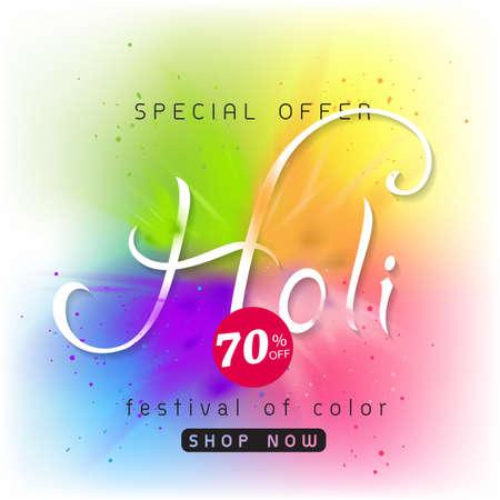 Happy Holi spring festival of colors banner sale vector background. Vector illustration. Illustration