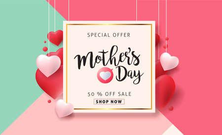 Bannière d'affiche de fond de vente de jour pour les mères avec une belle fleur colorée. Illustration vectorielle. Banque d'images - 74127904