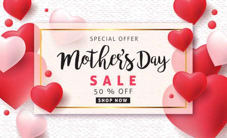 Moeders dag verkoop patroon poster banner met mooie kleurrijke bloem. Vector illustratie. Stock Illustratie