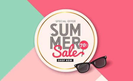 배너, 벽지, 전단지, 초대장, 포스터, 안내 책자, 상품권 discount.Vector 그림 서식 파일에 대 한 여름 판매 패턴 레이아웃. 일러스트