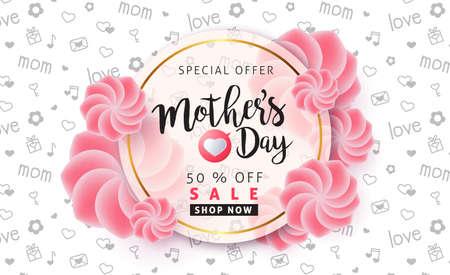 아름 다운 화려한 꽃과 어머니의 날 판매 패턴 포스터 배너. 벡터 일러스트 레이 션. 일러스트