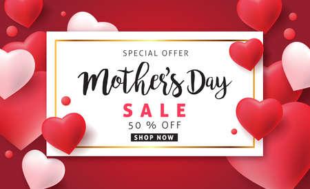 Bannière d'affiche motif fête des mères avec belle fleur colorée. Illustration vectorielle Banque d'images - 74217026