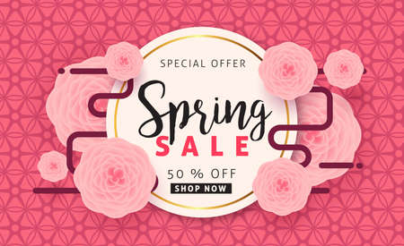 Spring sale pattern poster banner with beautiful colorful flower. Vector illustration.