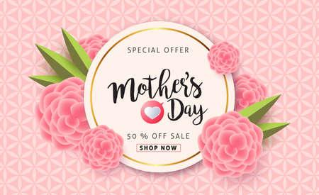 Bannière d'affiche de fond de vente de jour pour les mères avec une belle fleur colorée. Illustration vectorielle. Banque d'images - 74283566