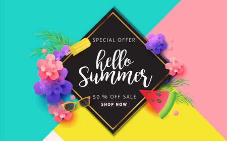 배너, 벽지, 전단지, 초대장, 포스터, 안내 책자, 할인권 할인에 대 한 여름 판매 배경 레이아웃. 벡터 일러스트 레이 션 템플릿입니다.
