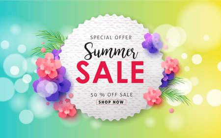 夏販売背景レイアウトのバナー、壁紙、チラシ、招待状、ポスター、パンフレット、割引券。ベクトル イラスト テンプレートです。