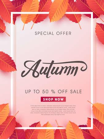 가 판매 배경 레이아웃 판매 또는 홍보 포스터 및 프레임 전단지 또는 웹 배너 쇼핑에 대 한 나뭇잎. 벡터 일러스트 템플릿입니다.
