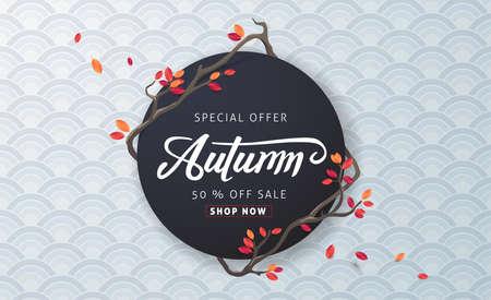 holiday shopping: Autumn sale banner Illustration
