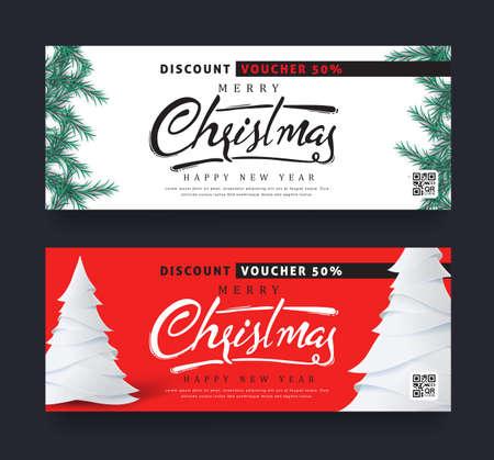 실버 및 골든 스타와 함께 크리스마스와 새 해 상품권 할인 벡터 그림 템플릿