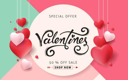 バレンタインデー ハート形の風船と背景を販売。ベクトル illustration.banners.Wallpaper.flyers、招待状、ポスター、パンフレット、割引券。  イラスト・ベクター素材