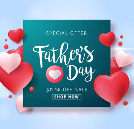父亲节销售背景海报横幅。矢量插图。