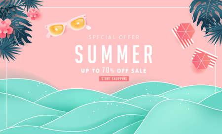Zomer verkoop ontwerp met papier gesneden tropisch strand felle kleur achtergrond lay-out banners. Oranje zonnebril concept.voucher korting. Vector illustratie sjabloon. Vector Illustratie