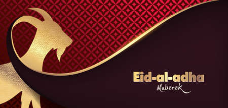 Eid Al Adha Mubarak the celebration of Muslim community festival background design with goat .Vector Illustration