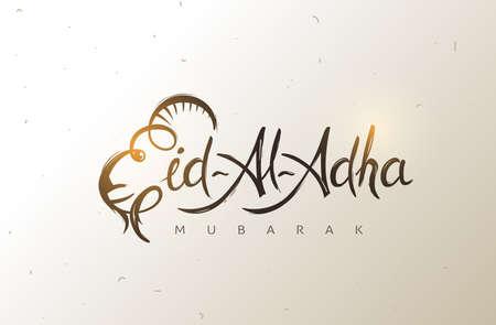 Texto de caligrafía de Eid Al Adha con ilustración de cabra para el fondo de celebración de eid Mubarak. Ilustración vectorial Ilustración de vector