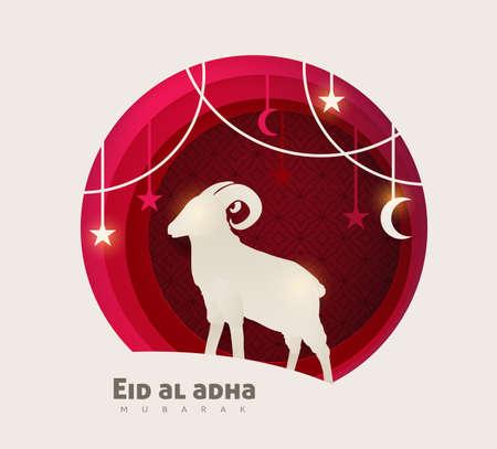 Eid Al Adha Mubarak die Feier des Hintergrunddesigns des muslimischen Gemeinschaftsfestivals mit Schaf- und Sternpapierschnittart. Vektorillustration Vektorgrafik
