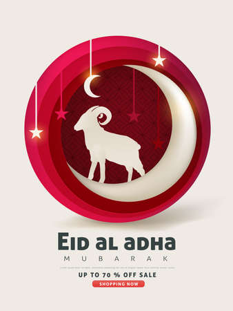 Eid Al Adha Mubarak the celebration of Muslim community festival background design with sheep and star paper cut style.Vector Illustration Vectores