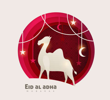 Eid Al Adha Mubarak the celebration of Muslim community festival background design with camel and star paper cut style.Vector Illustration Illustration