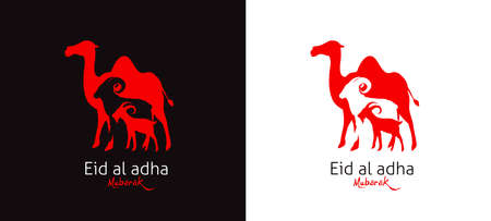 Eid Al Adha Mubarak the celebration of Muslim community festival background design with camel sheep and goat paper cut style.Glowing lights Vector Illustration Stockfoto - 106369296