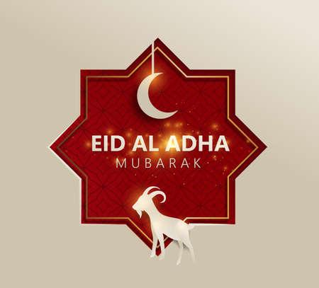 Eid Al Adha Mubarak the celebration of Muslim community festival background design with goat and moon paper cut style. Vector Illustration Illustration