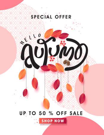 Autumn leaves background. Seasonal lettering. vector illustration. Promotion sale banner of autumn season.