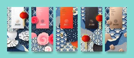 Frohes neues Jahr. 2020 Chinese New Year Grußkarte, Poster, Flyer oder Einladungsdesign. Vektorillustration. Vektorgrafik