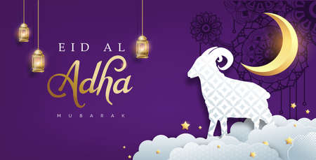 Eid Al Adha Mubarak the celebration of Muslim community festival calligraphy background design. Stock Illustratie