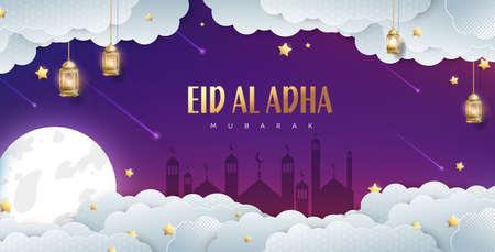 Eid Al Adha Mubarak the celebration of Muslim community festival background design. Stock Illustratie