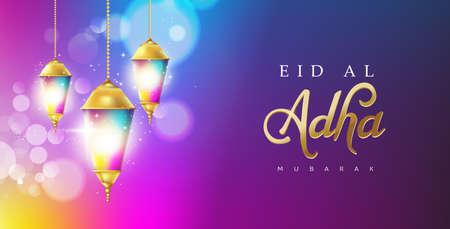 Eid Al Adha Mubarak the celebration of Muslim community festival calligraphy background design.Fanoos lantern decoration. Stock Illustratie