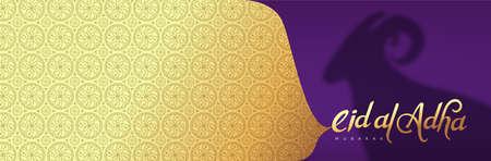 Eid Al Adha Mubarak the celebration of Muslim community festival calligraphy background design and copy space.